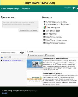 user site mdmihaylov