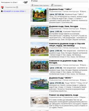 user site mdvarna