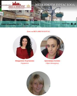 user site mega_imoti_burg