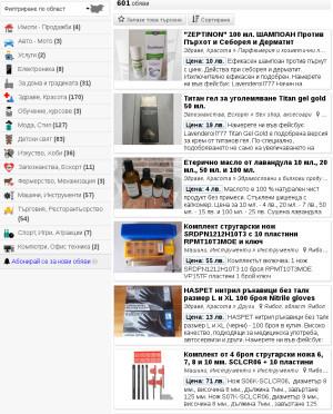 user site mi-ko