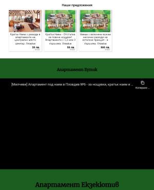 user site milchevi