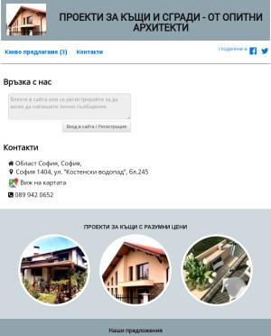 user site milenakoseva