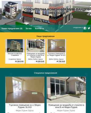 user site mim_vandeva