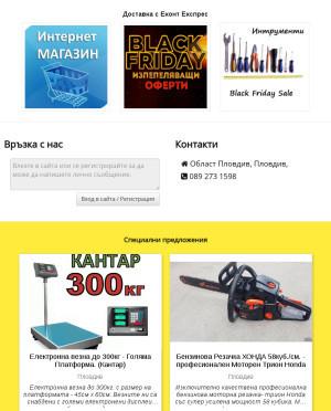 user site mitko1968