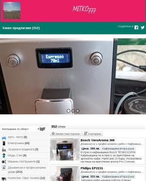 user site mitko777