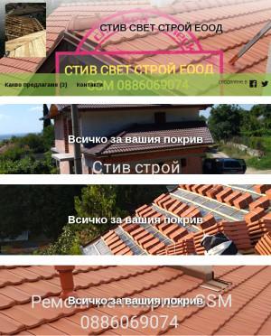 user site mitko_aleksov86