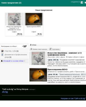 user site mitrovpv
