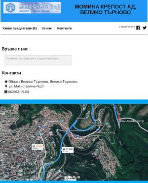 user site mkrepost1234