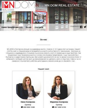 user site mn_dom