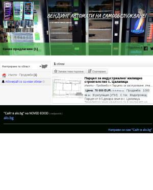 user site nadpavnik