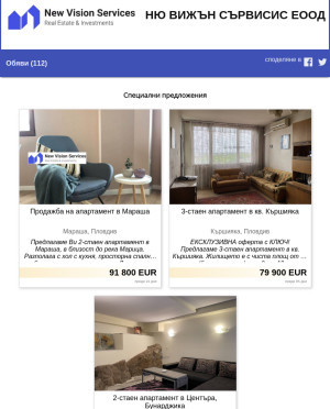 user site new-vision