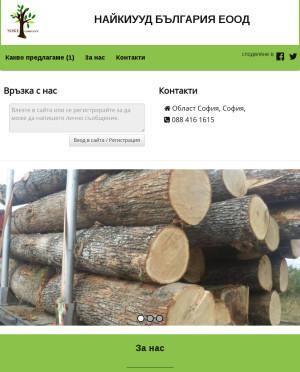 user site nikewood