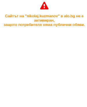 user site nikolaj.kuzmanov