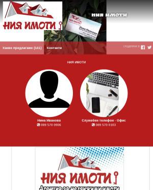 user site ninkagancheva