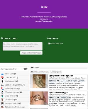 user site obsluzvane