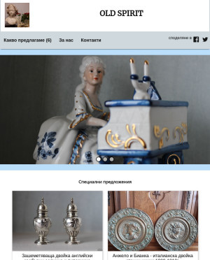 user site oldspirit