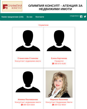 user site olimpia1