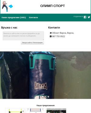 user site olimpsport