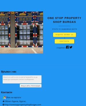 user site onestoppropertyshopburgas