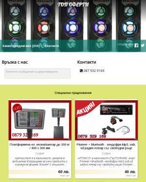 user site onlineshop