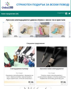 user site onlinezone