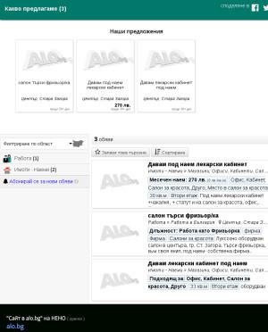 user site operen