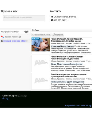 user site p_ivanov_bg