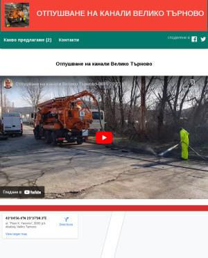 user site pavpin