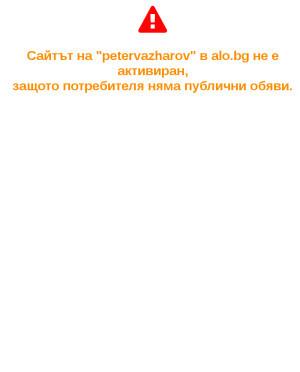 user site petervazharov