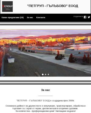 user site petgrup-galabovo