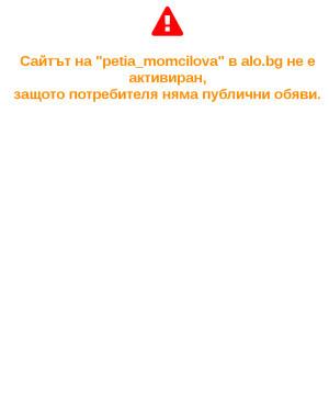 user site petia_momcilova