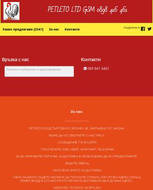 user site petletoltd