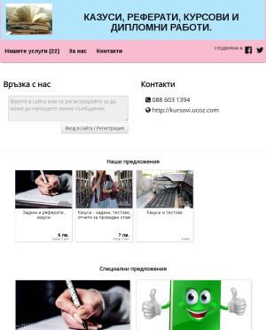 user site pipita