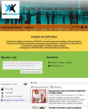 user site podbor