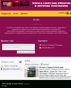 user site popov6566