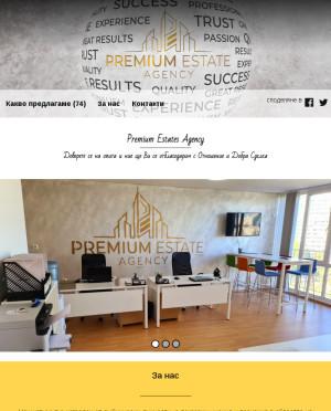 user site premiumestates
