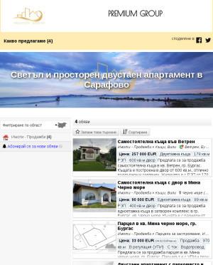 user site premiumgroup