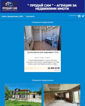 user site prodajsam