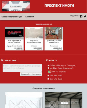 user site prospect.imoti