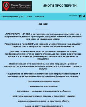user site prosperity-d