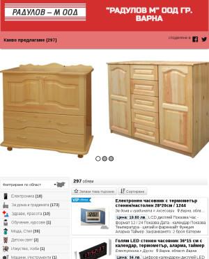 user site radulovm
