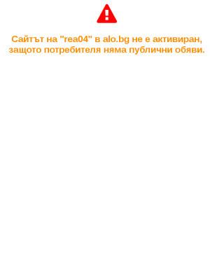 user site rea04