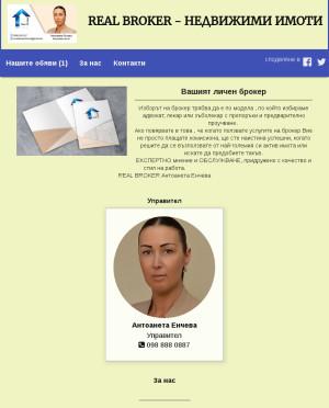 user site realbroker