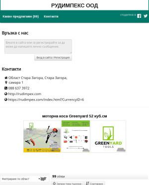 user site rudimpex.com