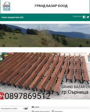 user site salihg