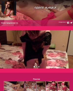 user site seksi.dqvolche