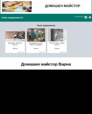 user site senli