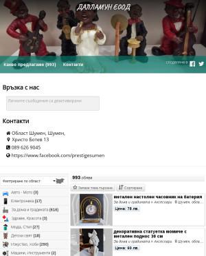 user site sevilmahmud93