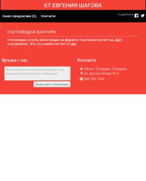 user site shagova