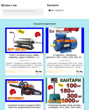 user site shopee_sale